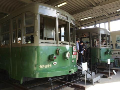 【神戸】神戸市電705&808ほか 名谷車両基地