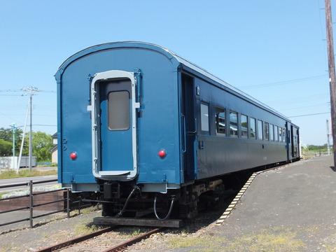 DSCF6960