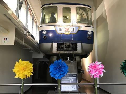 【姫路】姫路市営モノレール201+202 手柄山交流ステーション