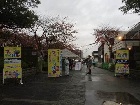 【大阪】地下鉄緑木検車場と大阪市電保存館