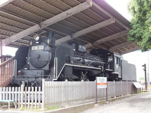 【三島】C58-322 楽寿園