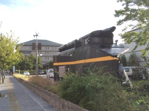 【米原】キ555 米原市公民館