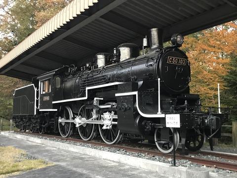 【南相馬】C50-103 南相馬市博物館