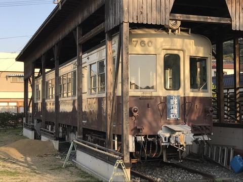 【玉野】玉野市電モハ103(高松琴平電鉄760)/すこやかセンター
