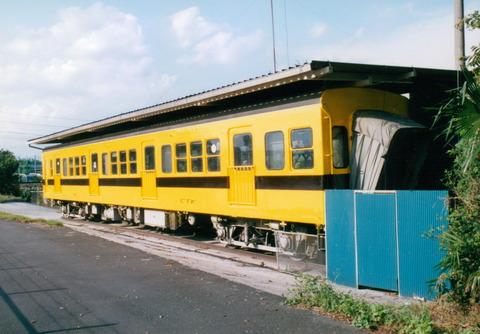 IMG-0031