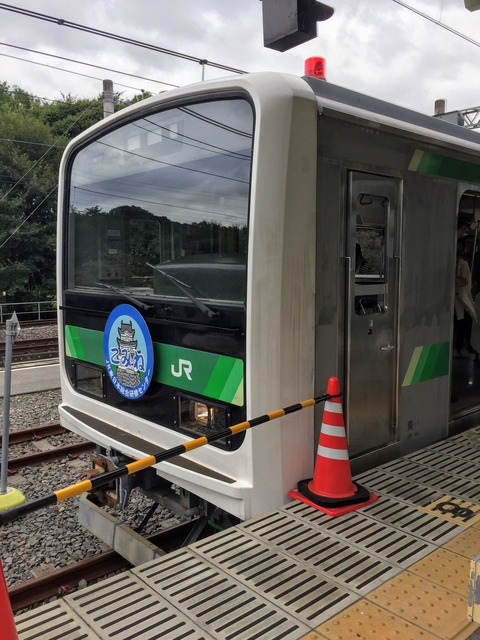 【白河】E991系訓練車両 JR東日本総合研修センター
