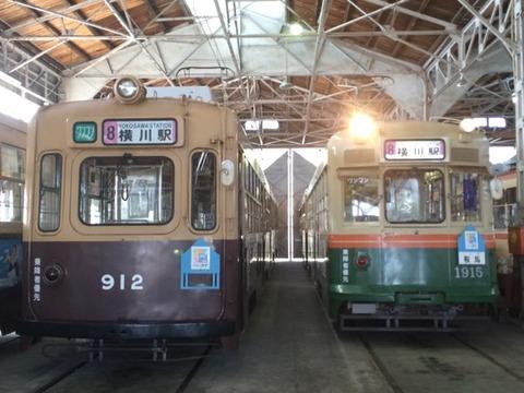 【広島】江波車庫の保管電車 その1