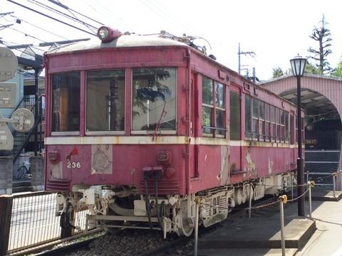 【川口】京急デハ236と9687 旧児童文化センター