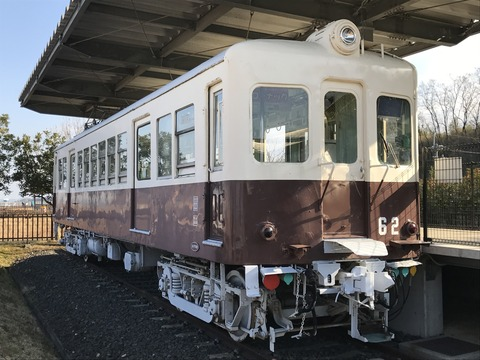 【高松】高松琴平電鉄62/さぬきこどもの国