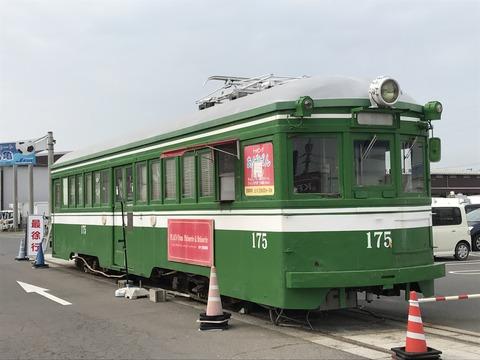 【丸亀】阪堺電軌175/パブリックプラザ丸亀