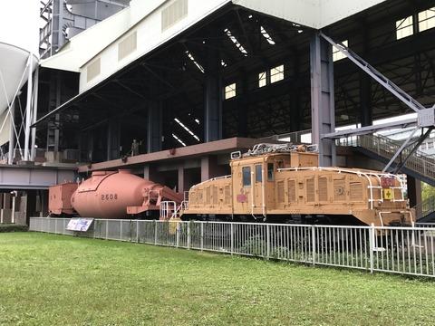 【北九州】八幡製鉄所E601+トーピードカー 東田第一高炉史跡広場