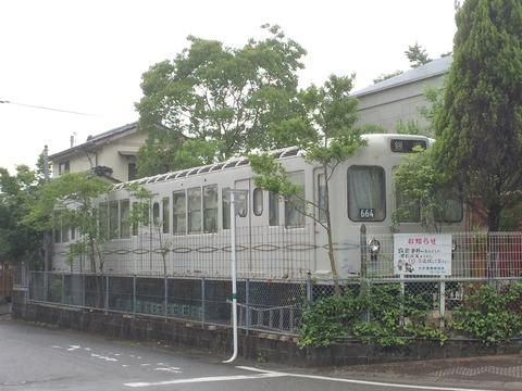 【日向】営団664