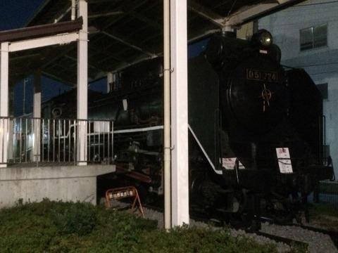 【渋川】D51-724 駅前児童公園