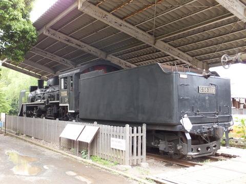 DSCF7478