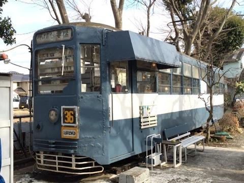 【八千代】都電8053 TRAIN CAFE[閉店]