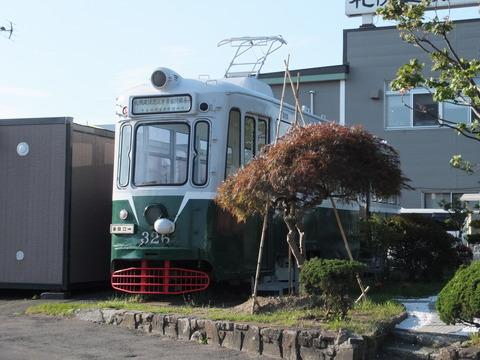 【札幌】札幌市電326号 某運送会社