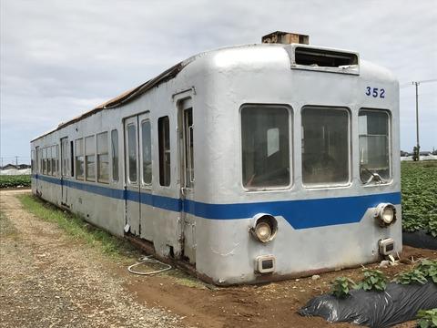 【某所】日立電鉄クモハ352 個人所有