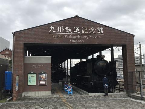 【北九州】九州鉄道記念館の保存車