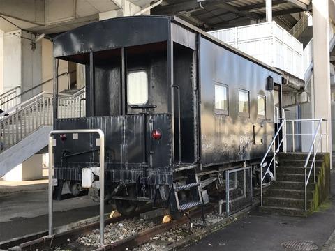 【豊田】ヨ6745 保見駅下