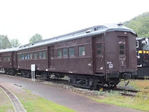 DSCF6743