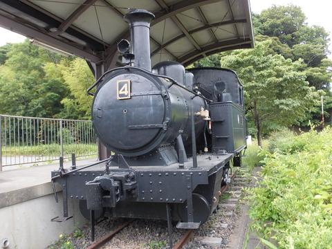 【龍ヶ崎】関東鉄道4号 龍ヶ崎市歴史民俗資料館