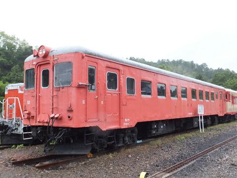 DSCF6746