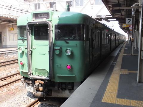 DSCF7246