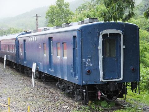 DSCF6736