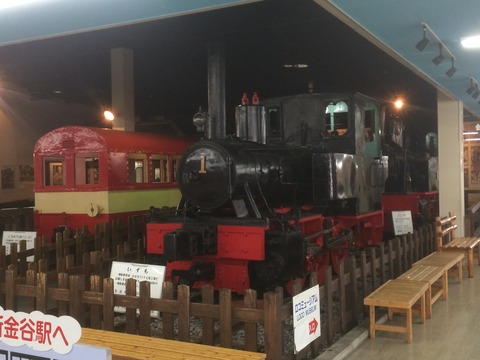 【島田】新金谷駅前「プラザロコ」の保存車