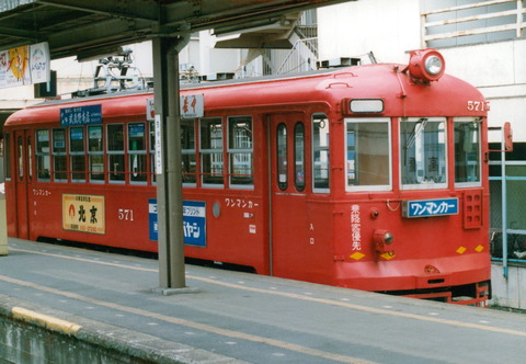 IMG-0015