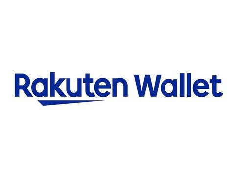 【朗報】3月1日から楽天が「楽天ウォレット」として仮想通貨業界に参戦wwwwwwww