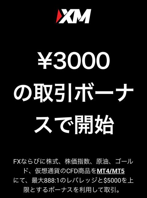 FD8BCCFD-2AE2-4BD7-8626-08483D85D339