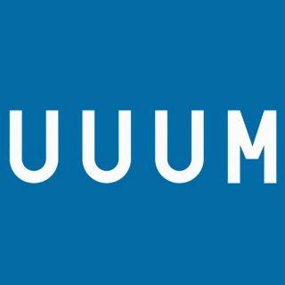 【驚愕】UUUM株が暴騰、株主のヒカキンさんが爆益状態にwwwww【画像あり】