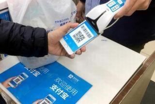 中国のアリペイが仮想通貨のOTC取引のユーザーに強硬姿勢、関係するアカウントをブロッキング