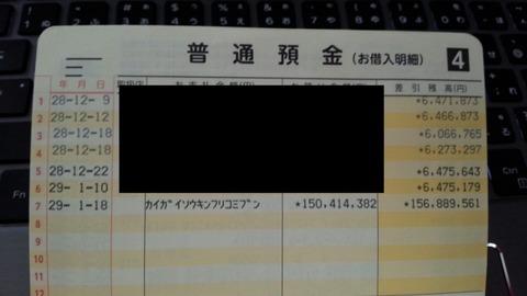 8EF24A94-5E5B-4666-A513-272BF1B4F46F