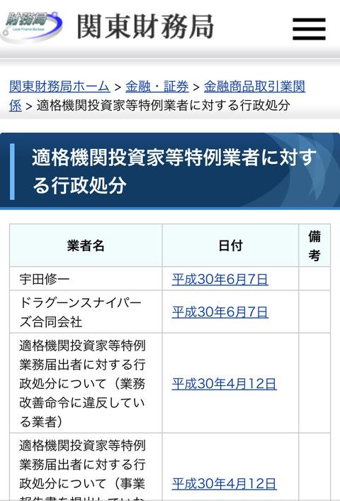 FF125802-72BB-4FEC-9E17-493CA487D3C9