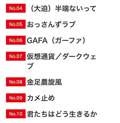 F706A51A-24EE-4562-B8A9-58D0EE15F937