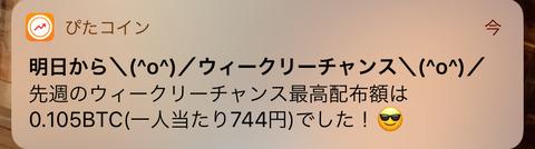D853F9FF-F443-4888-A7AD-F44E2B534388