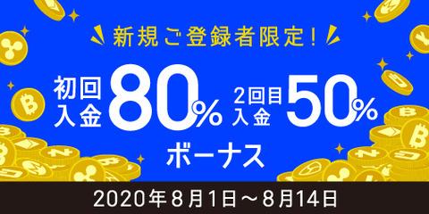 B91E5FF0-8344-4D20-A8CA-FED0AC901D0E