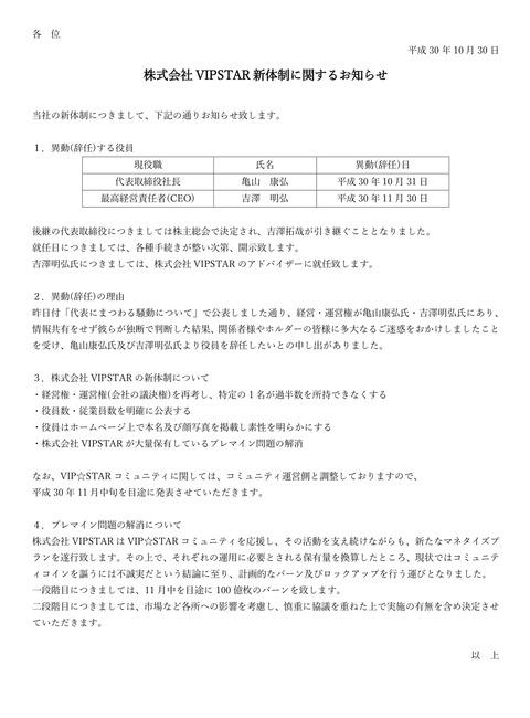 C7A0D63E-AD46-43DB-B2E4-7AFA43710577