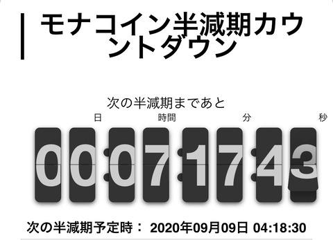 8BFF0116-A0F8-4F6C-9FA7-1CAD0E34347C