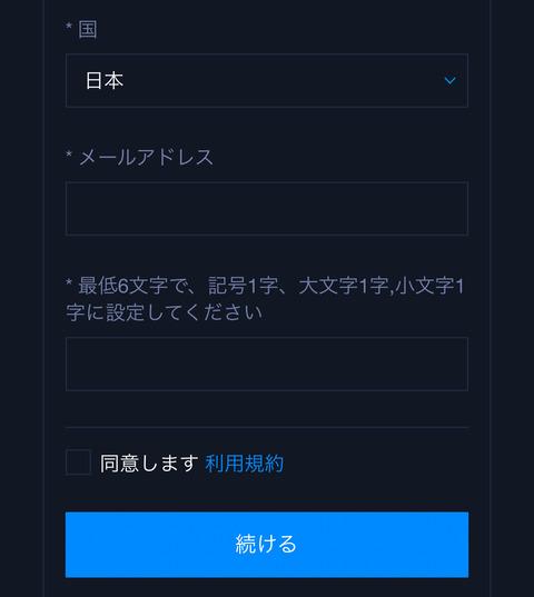 97A6014C-B510-4ECB-9056-873B4D29D007