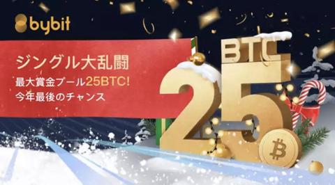 CBD5CE4A-2B07-40E2-BA1E-A5A538B072C5