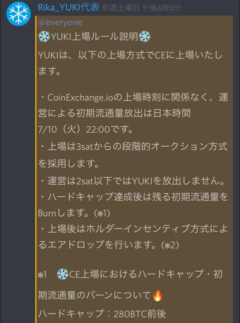 CC119A52-7908-4D48-BFC2-14C3C798CF90