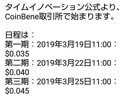 B93841AE-8769-4D1E-9A85-B6B12EA0B817