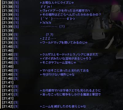 ffxiv_20160312_4