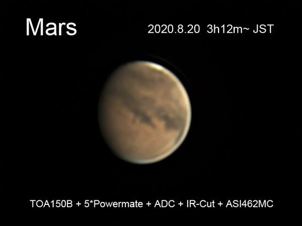 20200820 火星 03_12_12_lapl4_ap43処理 本日のベスト