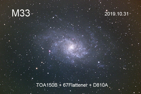 20191101 M33test1処理