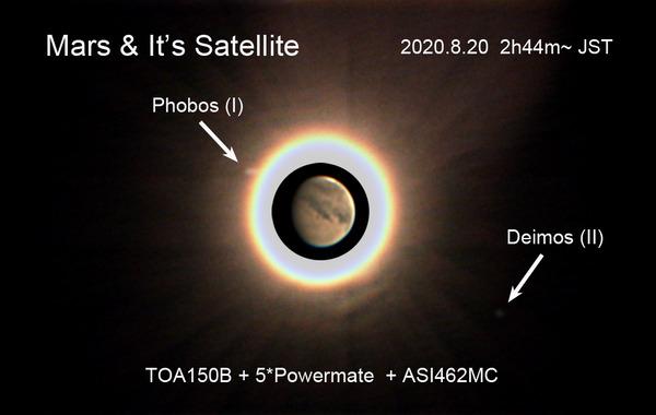 20200820 火星の衛星 02_44_27_g4_ap6処理 合成