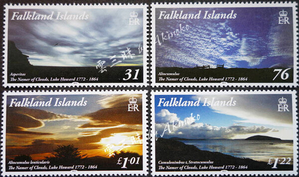 Folkland
